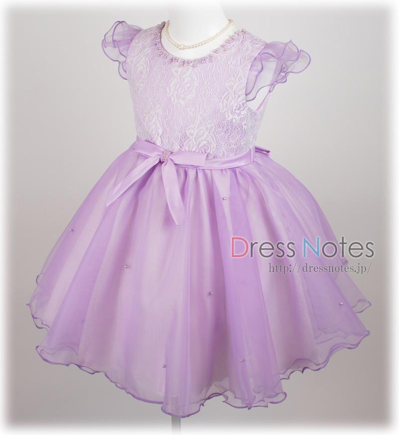 子供ドレス「シャコンヌ」バイオレット G8020