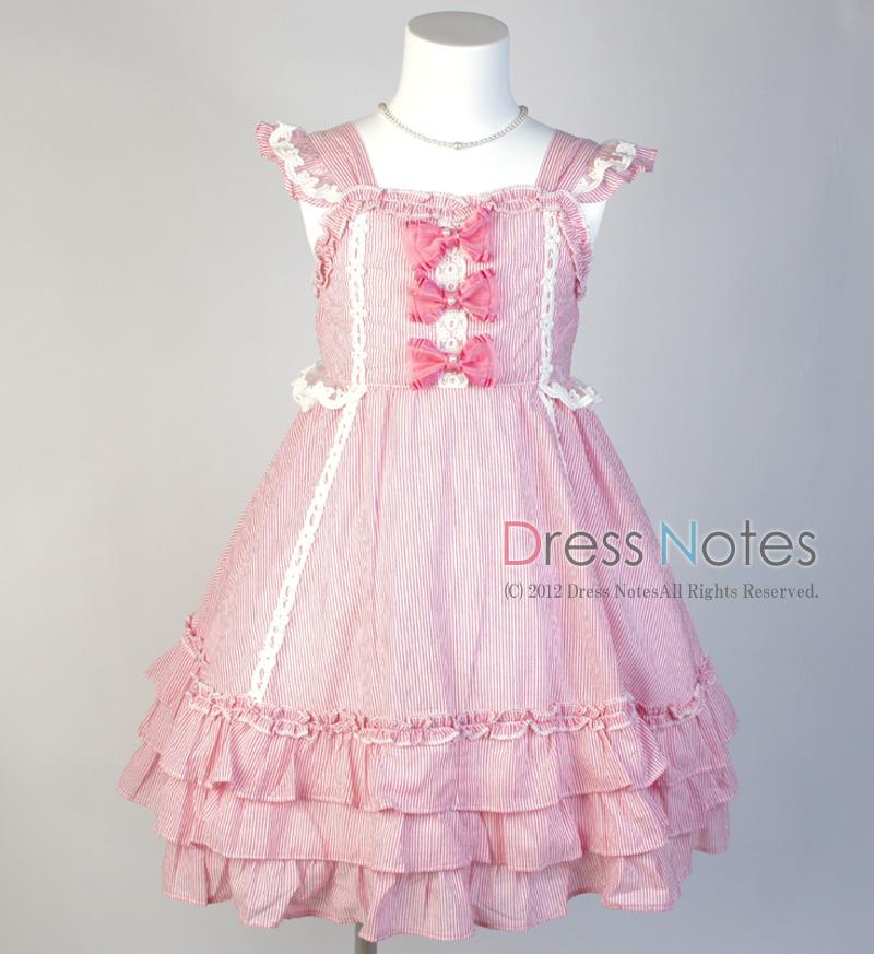 コットンドレス「トリオ」ピンク B1015