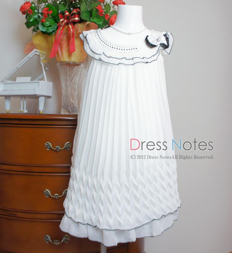 子供ドレス「サーシャ」ホワイト A8001
