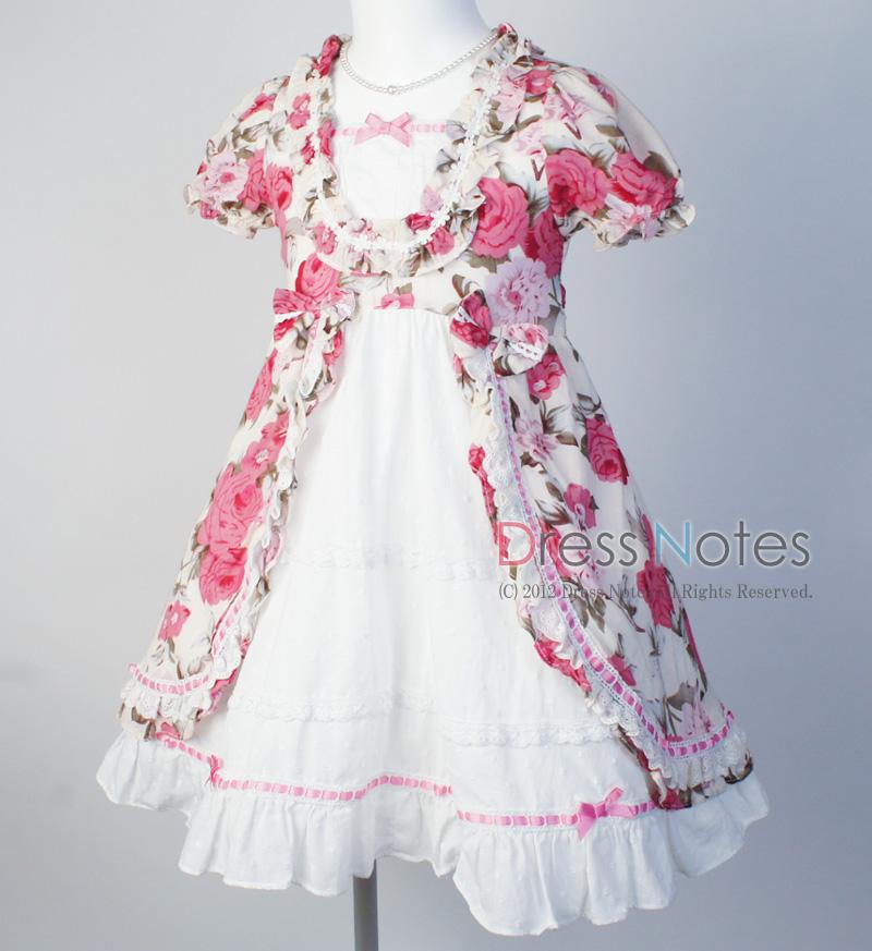 子供ドレス「マズルカ」 B1016
