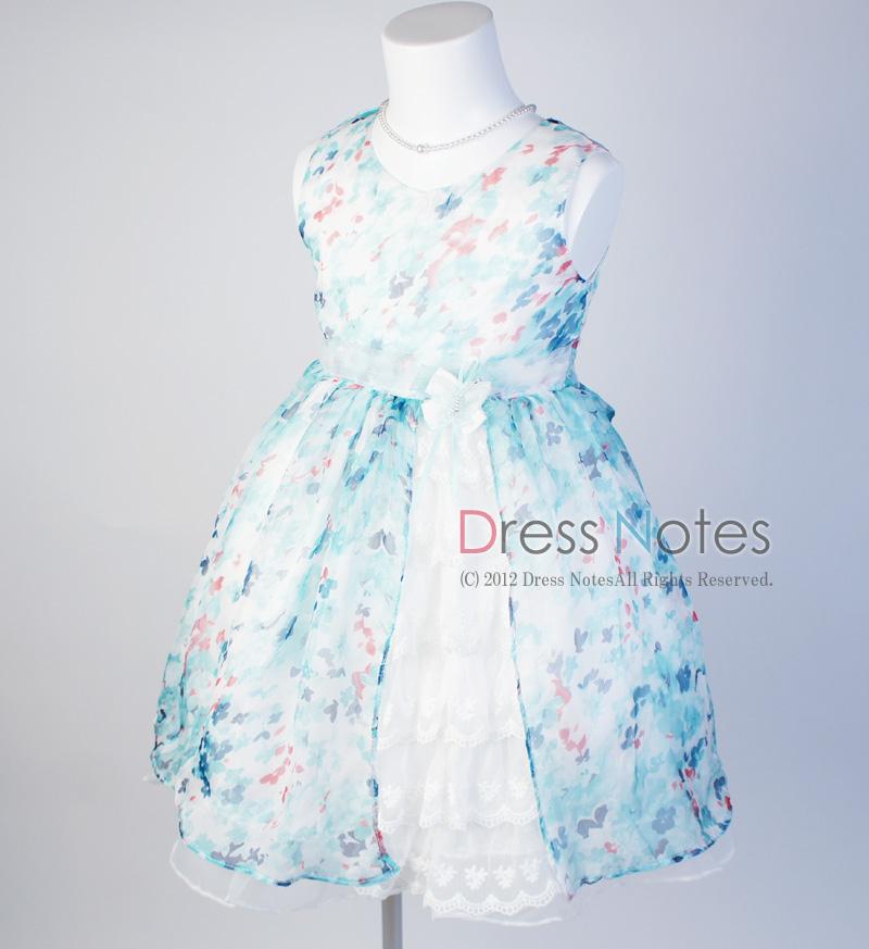 子供ドレス「ソフィ」 ブルー B1028