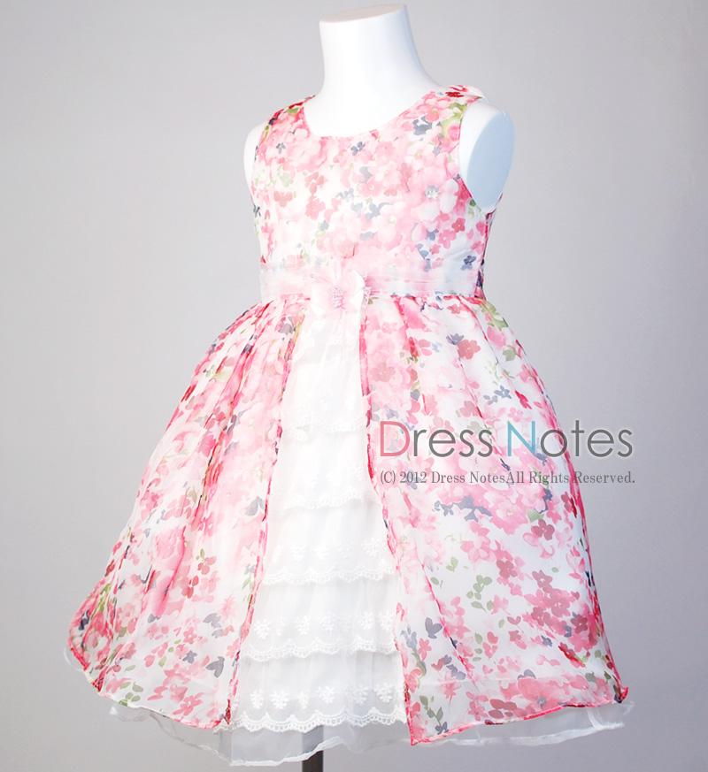 子供ドレス「ソフィ」 ピンク B1027