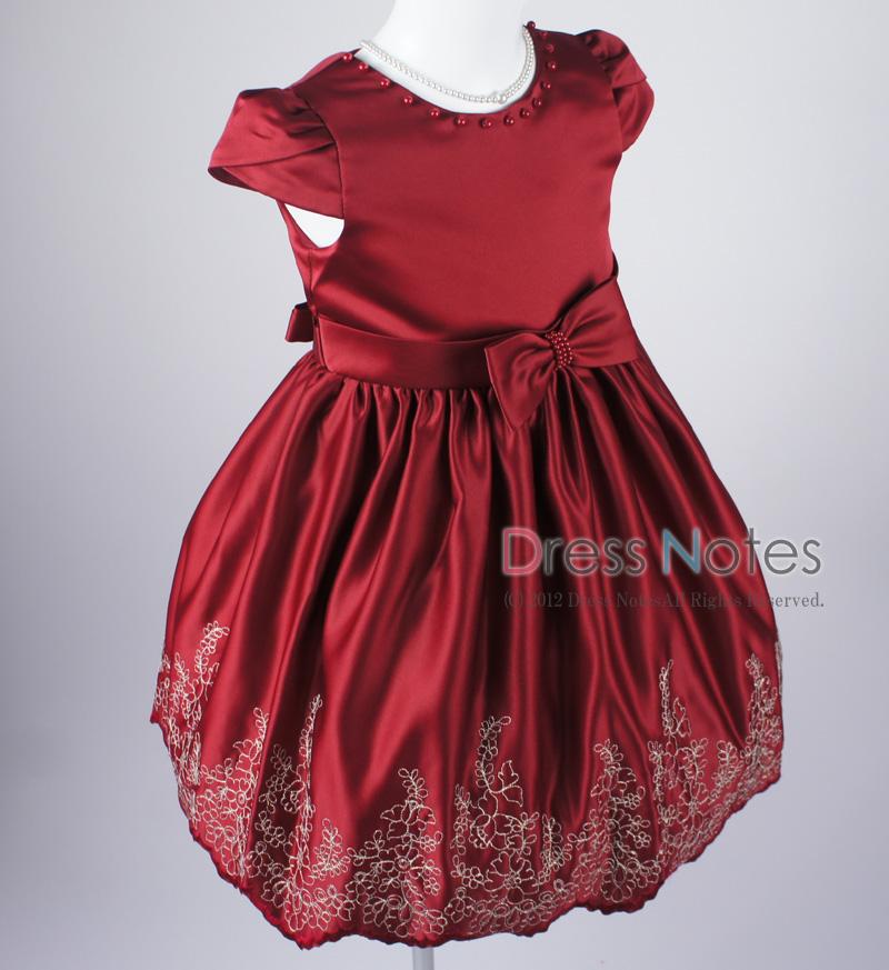 子供ドレス「マスカレード」ワイン D8021
