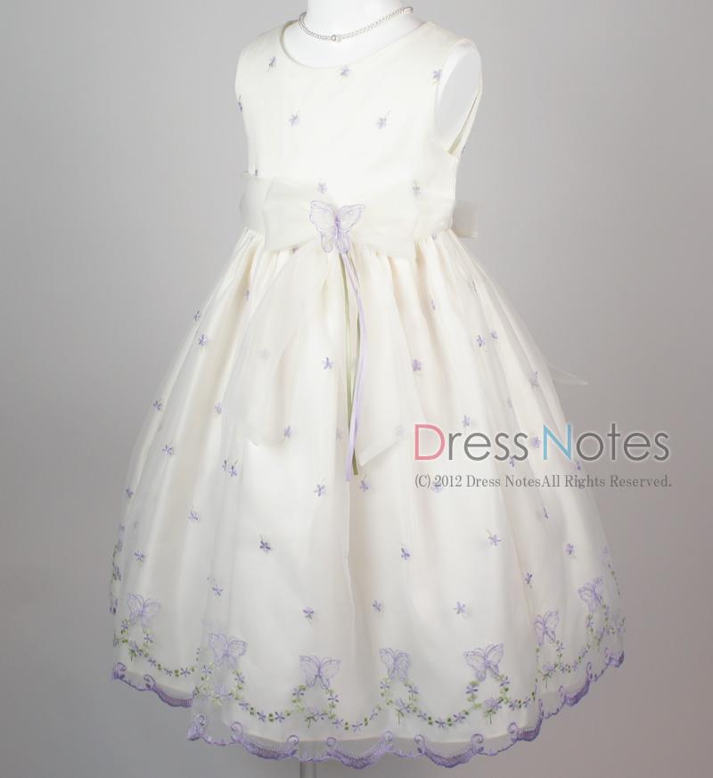 子供ドレス「ゲール」 I8001