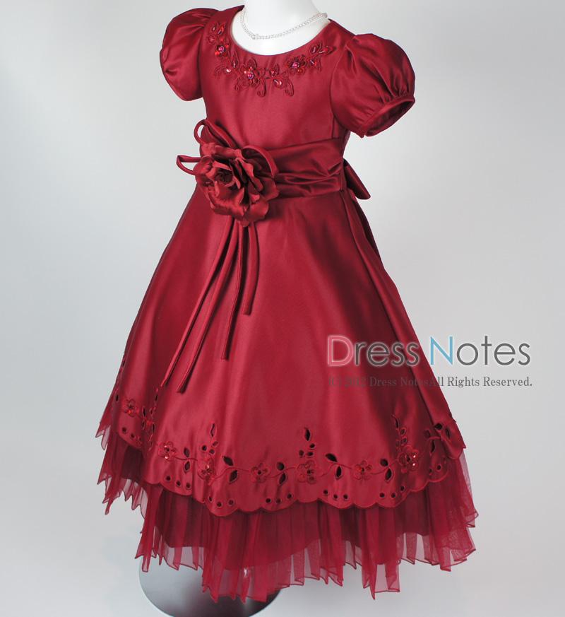 子供ドレス「マーズローズ」ワイン H8003
