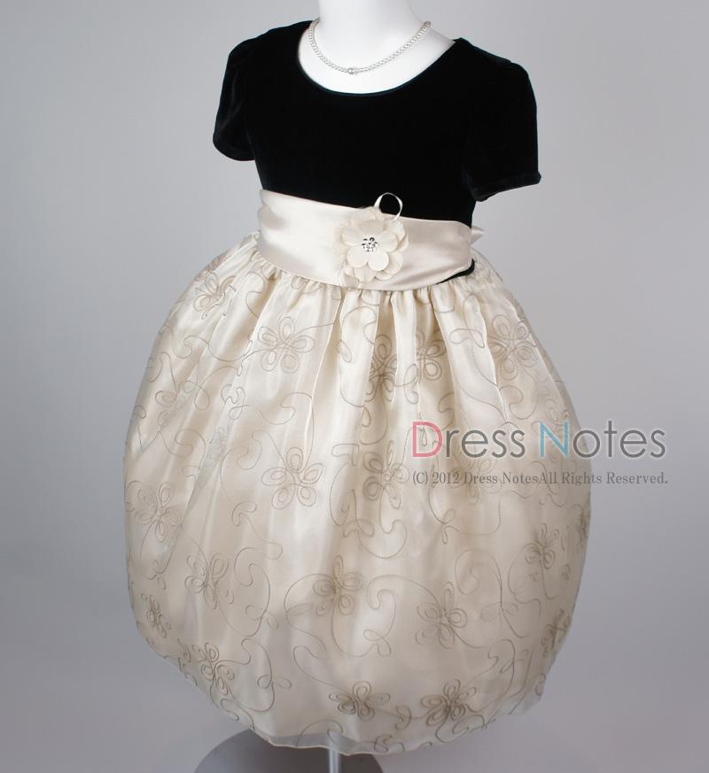 子供ドレス「セリーヌ」 I8008
