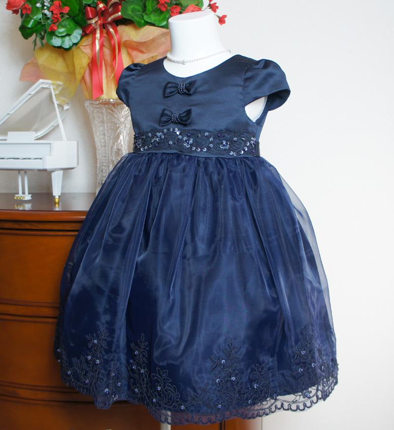 子供ドレス「コンモート」 F8007