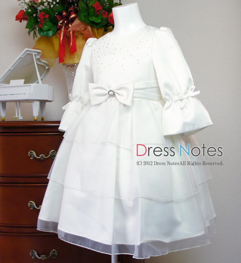子供ドレス「メレンゲ」ホワイト A8003
