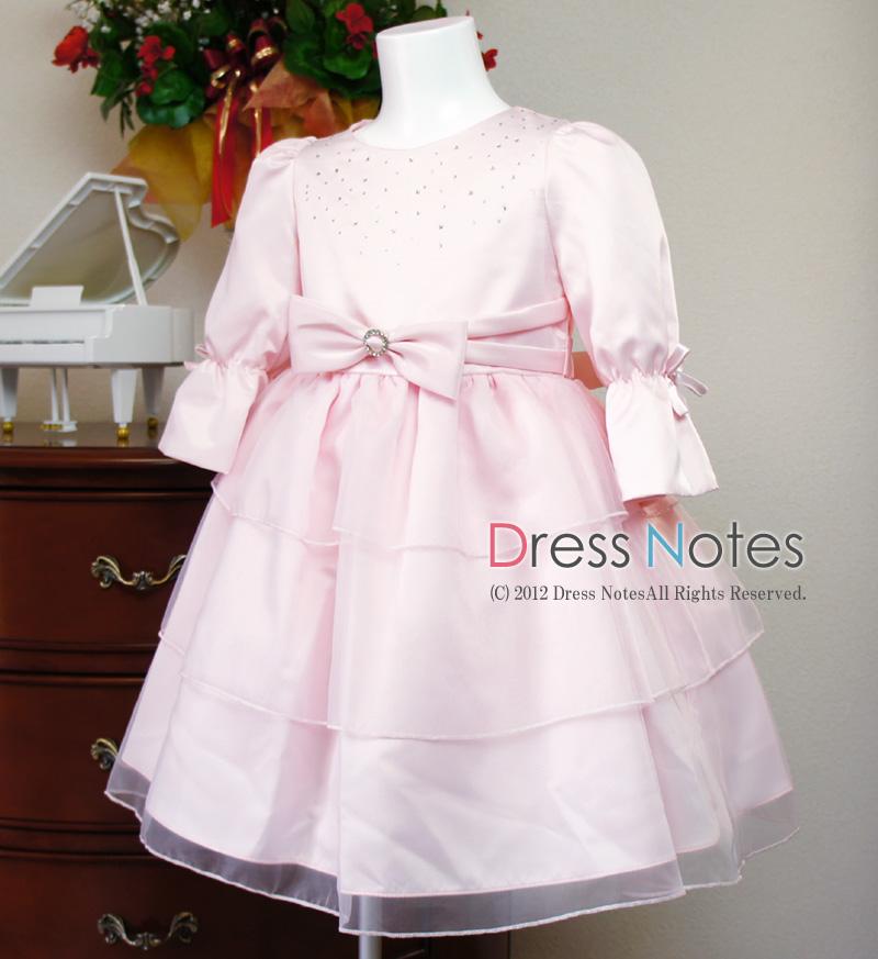 子供ドレス「メレンゲ」ピンク A8004