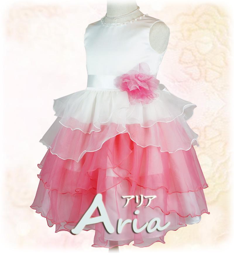 子供ドレス「アリア」ピンク D8006