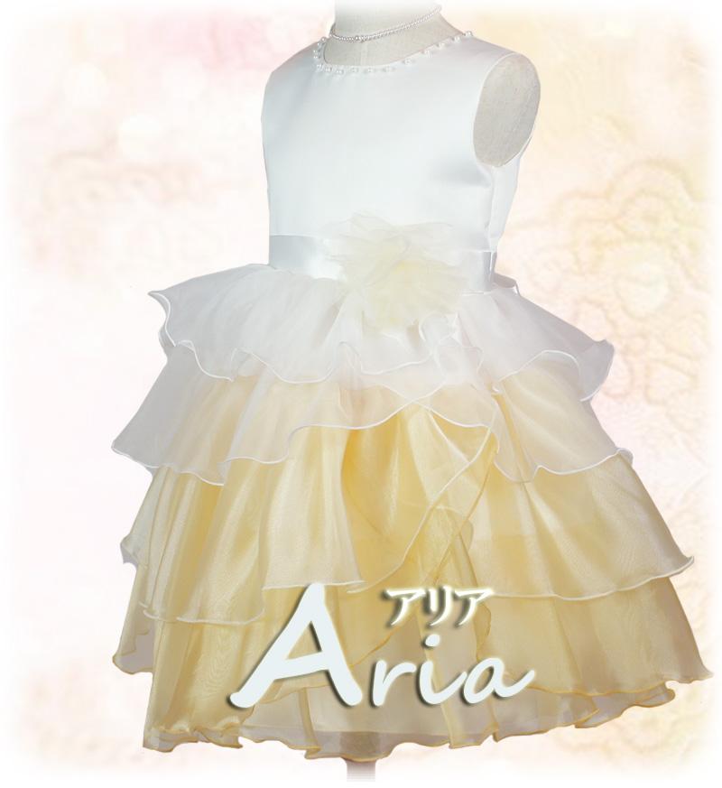 子供ドレス「アリア」シャンパンゴールド D8008