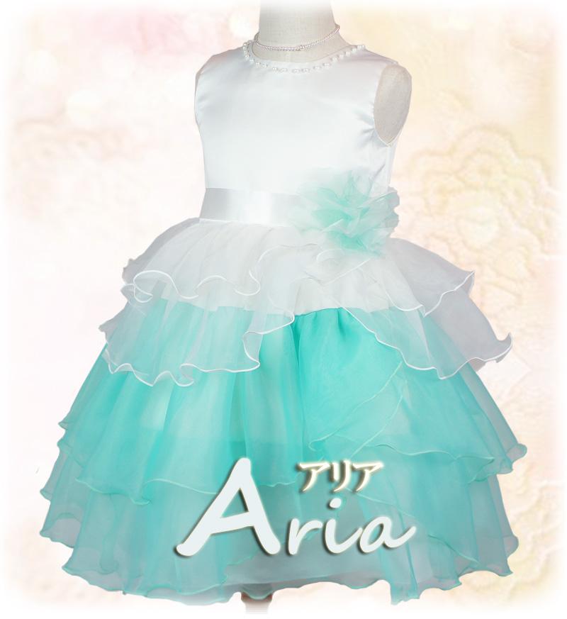 子供ドレス「アリア」ミントグリーン D8007