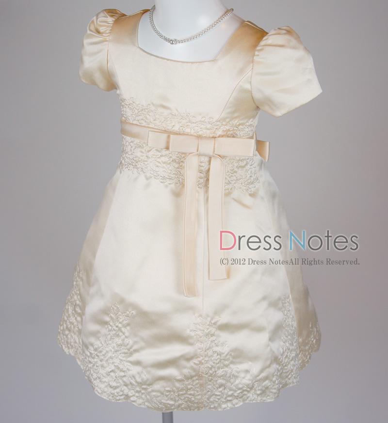 子供ドレス「オラトリオ」アンティックホワイト D8009