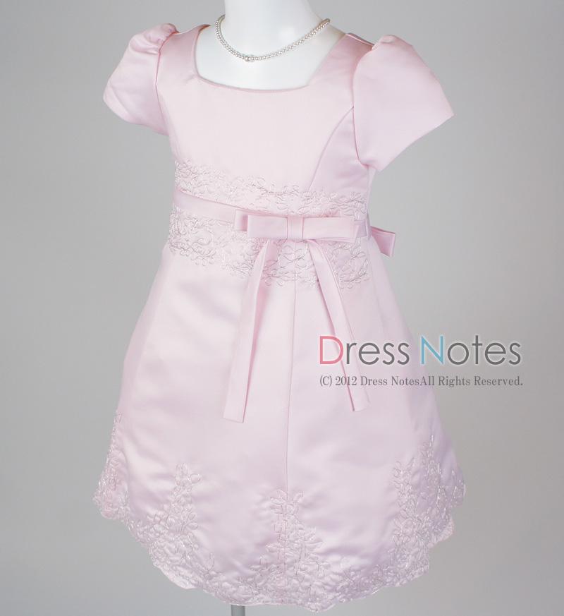 子供ドレス「オラトリオ」ピンク D8010