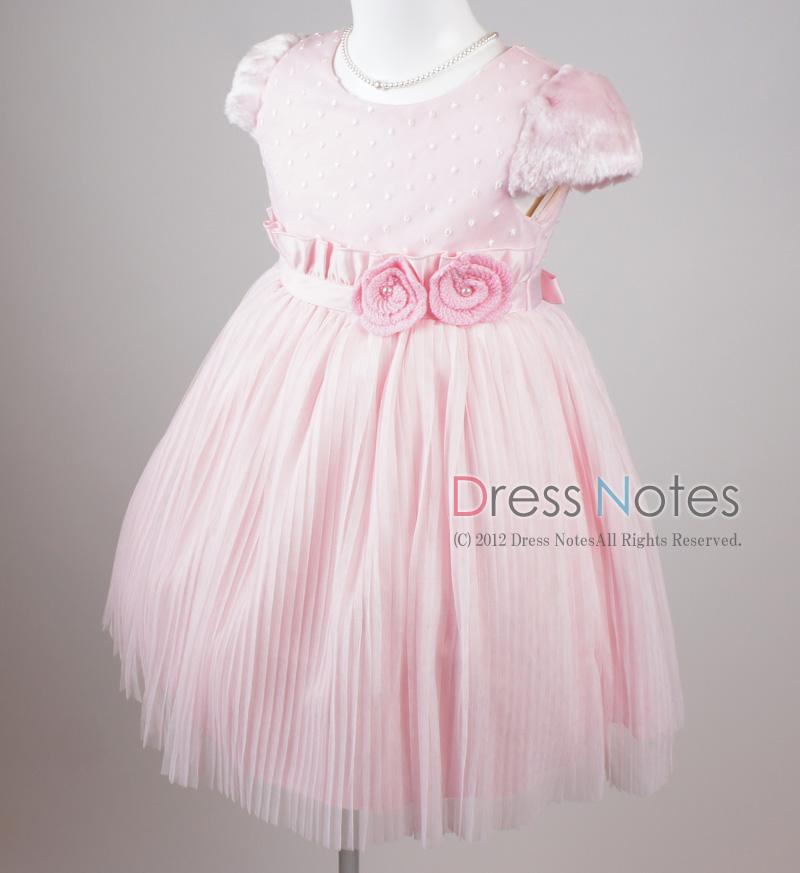 子供ドレス「ミユリア」 D8014
