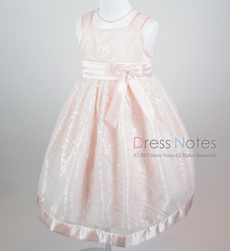子供ドレス「オーロラ」ピンク I8003