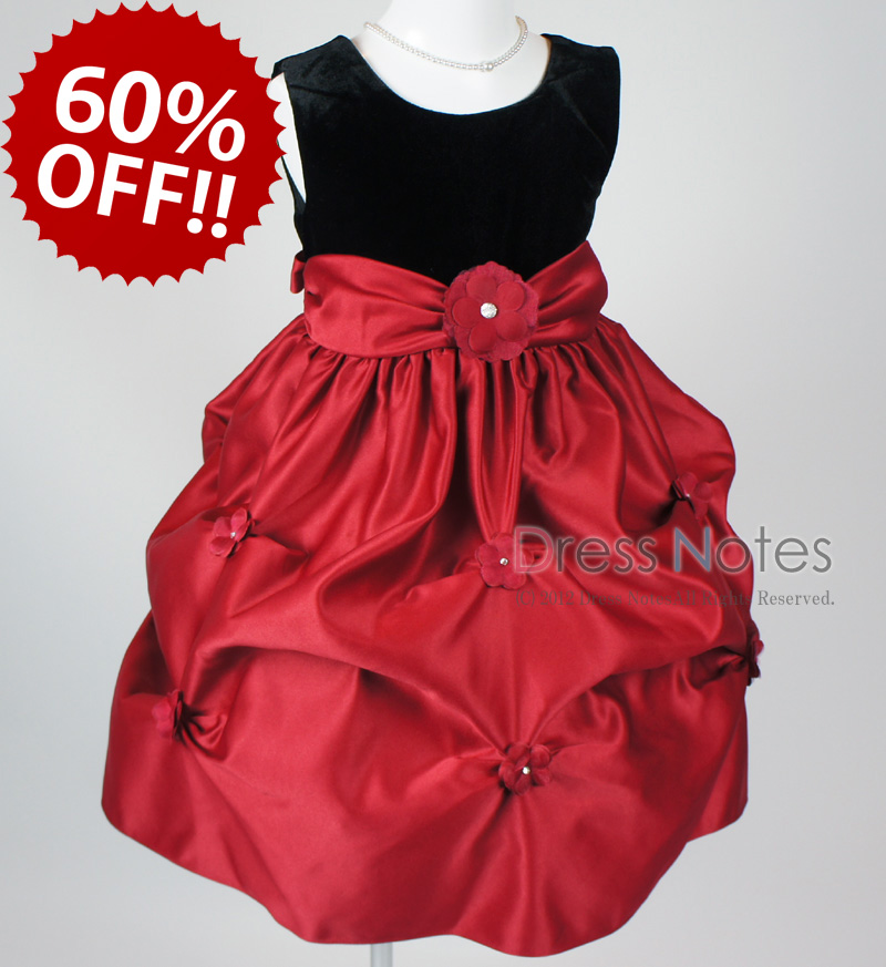 子供ドレス「アニービスケット」 I8007