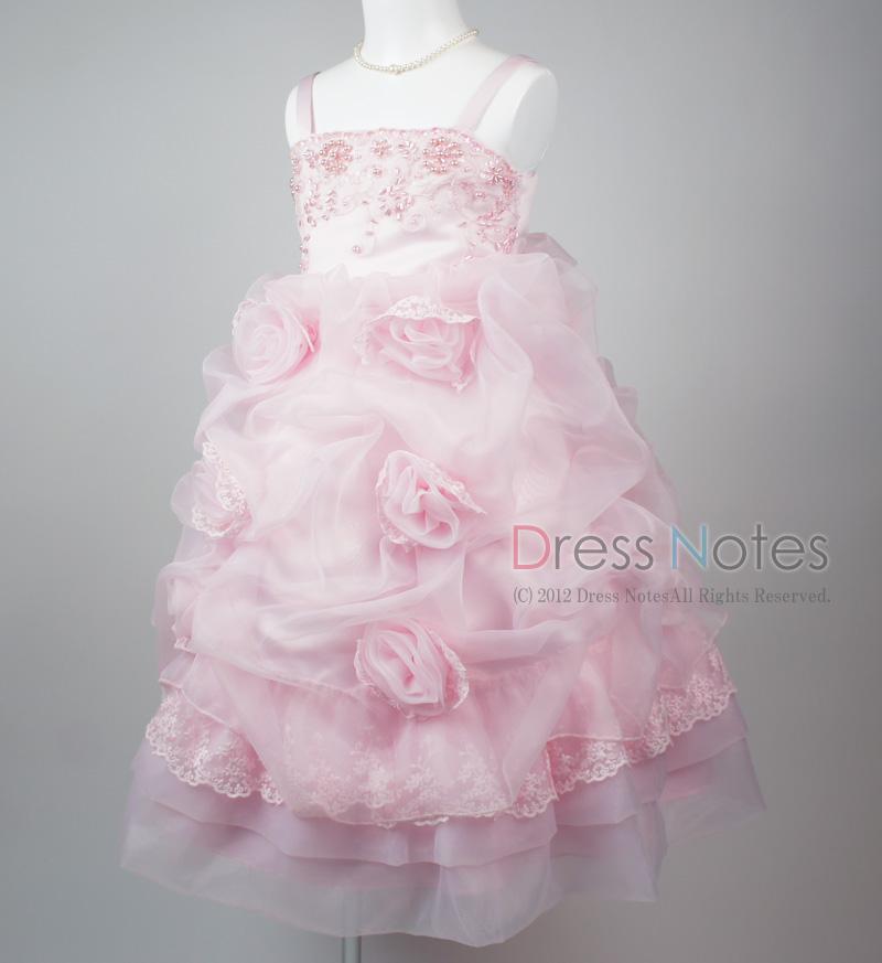 子供ドレス「プリマドンナ」ピンク H8008