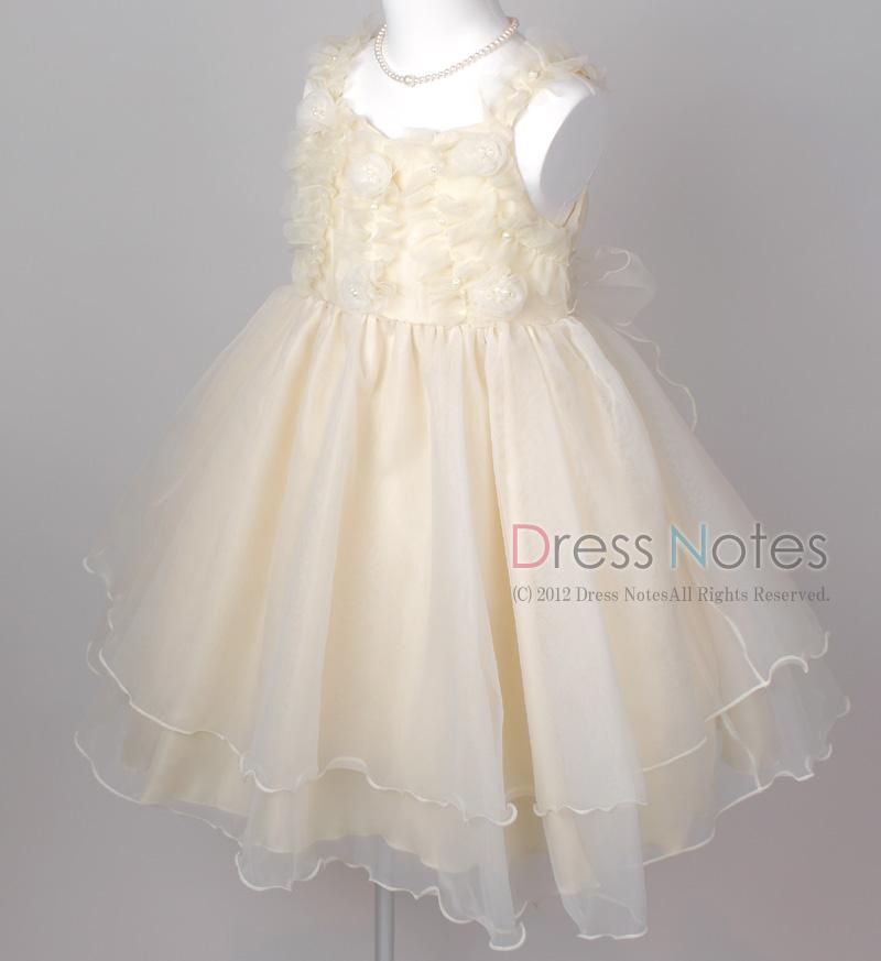 子供ドレス「アイベル」ライトレモン G8007