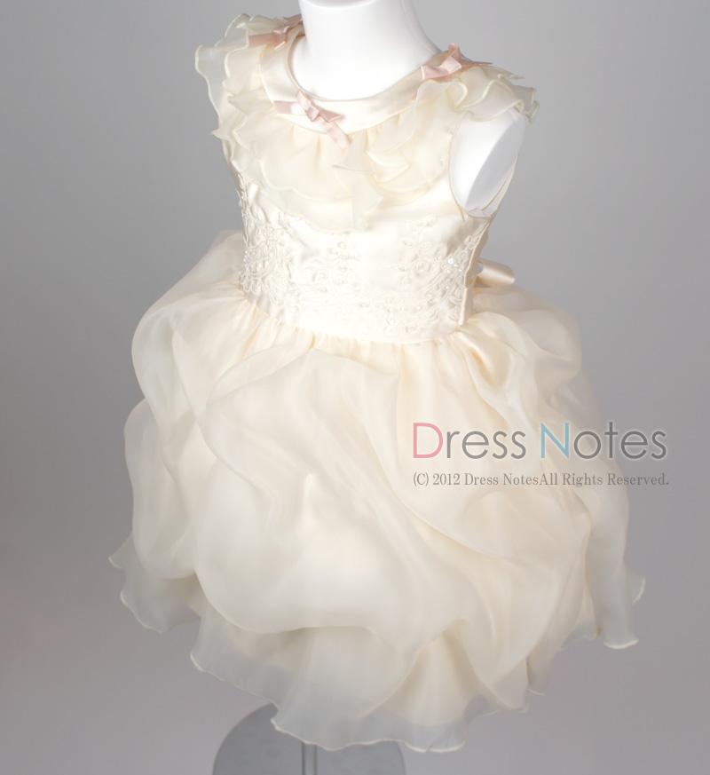 子供ドレス「アルコ・ミディアム」アイボリー G8006