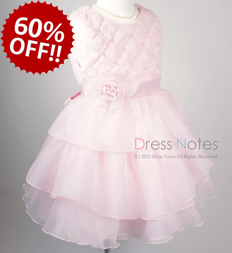 子供ドレス「アルパカドリーム」ピンク G8009