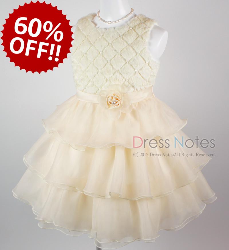 子供ドレス「アルパカドリーム」アイボリー G8010