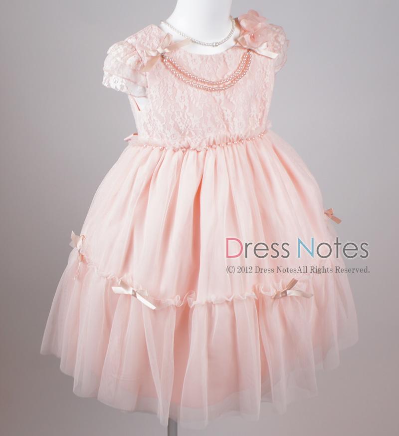 子供ドレス「アントワネット」ピンク D8011