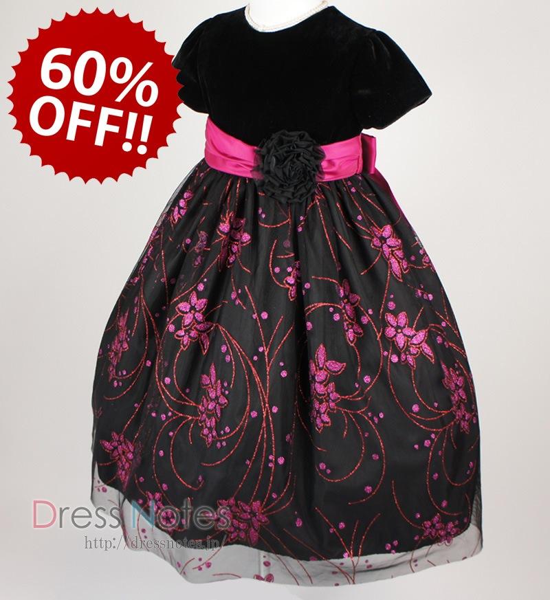 子供ドレス「ココ・ルービンシュ」 M8002