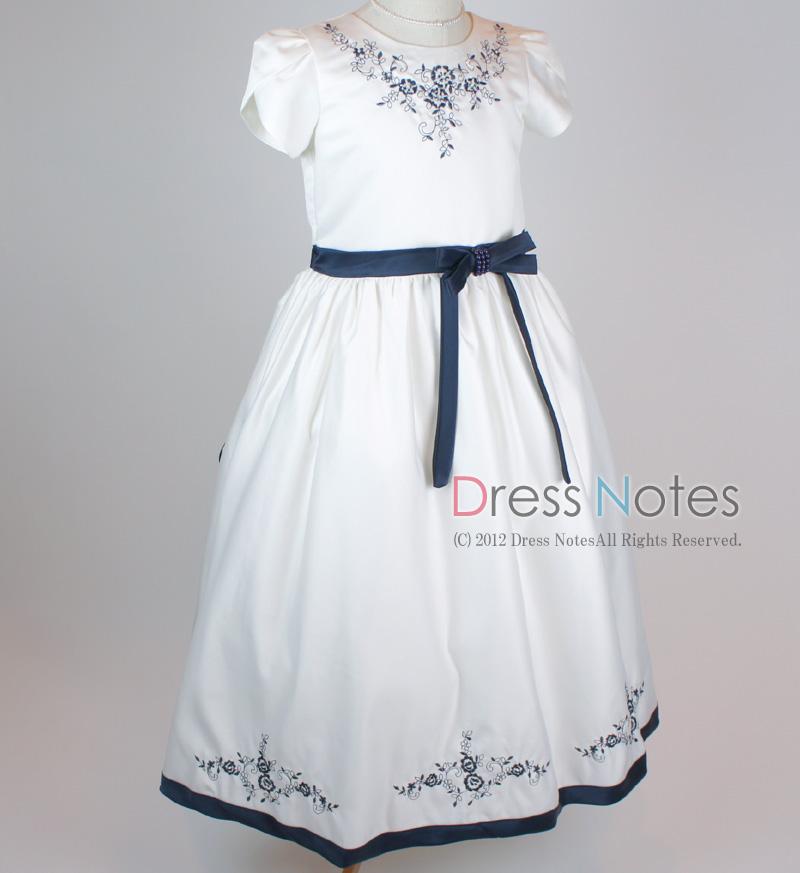 子供ドレス「ソナタ」ネイビーD8025