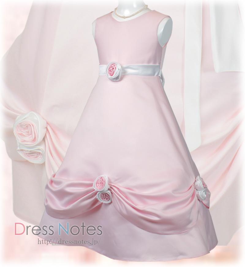 子供ドレス「シャンデリア」ピンク H8012