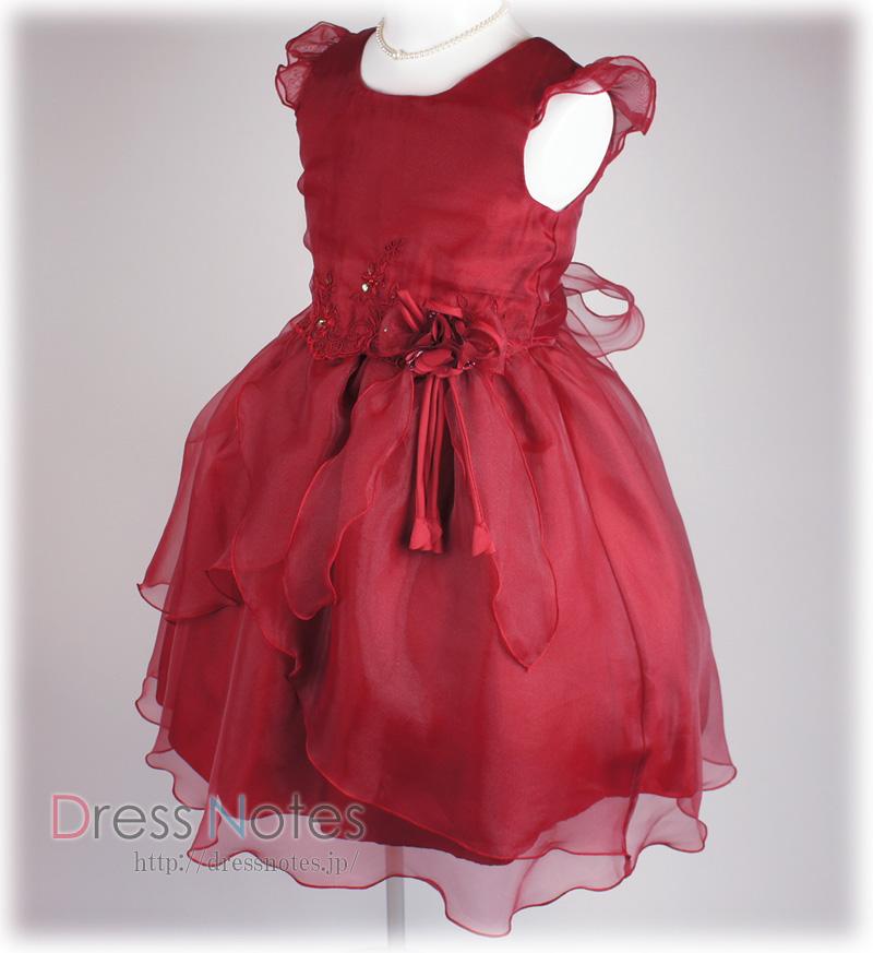 子供ドレス「スカルラッティ」ワインレッド G8014