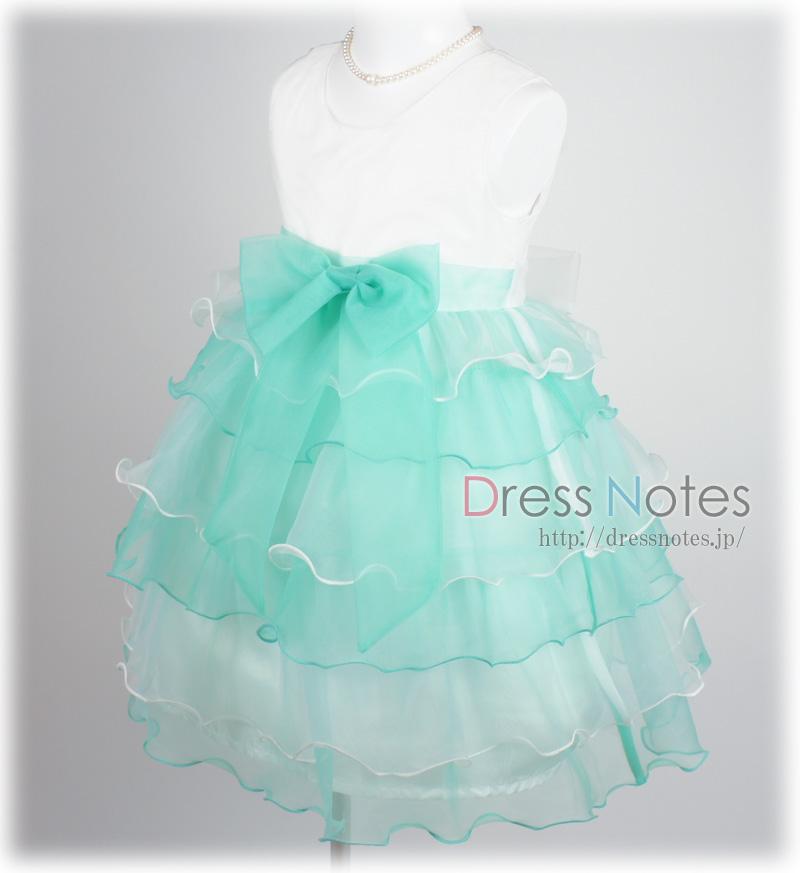 子供ドレス「スラー」ミントグリーン F8010