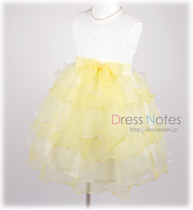 子供ドレス「スラー」レモンイエロー F8011