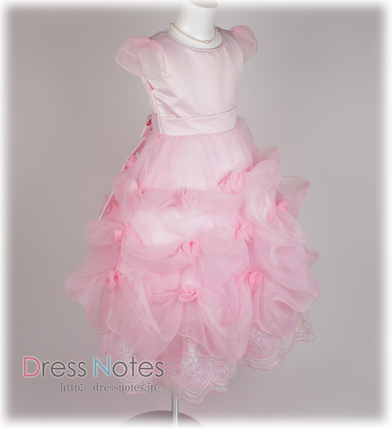 子供ドレス「ハーモニック」ピンク H8014