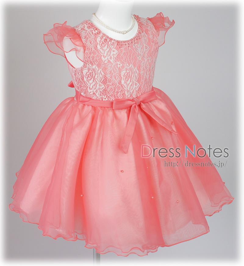 子供ドレス「シャコンヌ」ピンク G8019