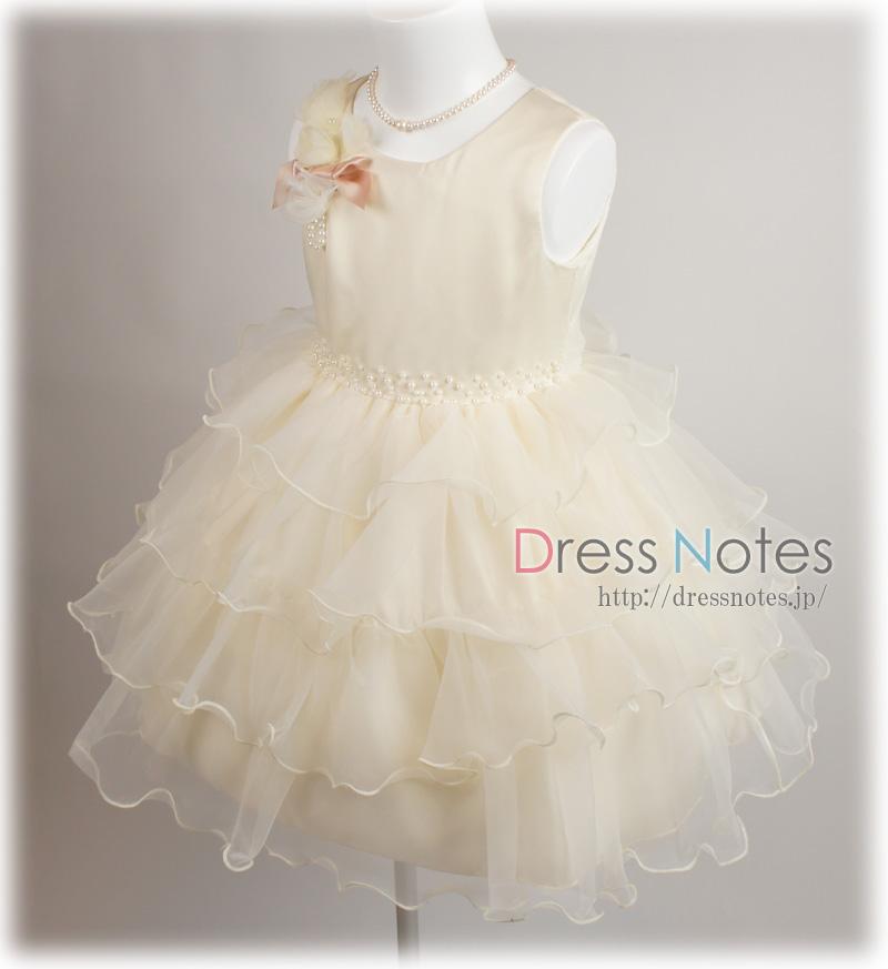 子供ドレス「ジュジアーノ」クリーム G8021