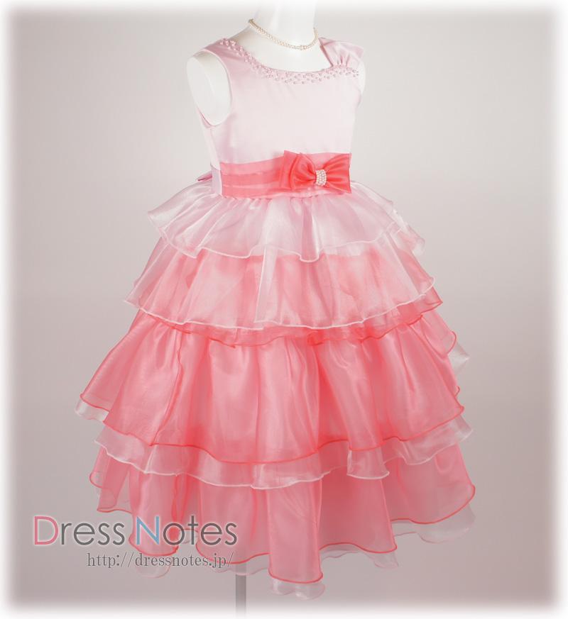 子供ドレス「エネルジコ・ロング」 G8029_L
