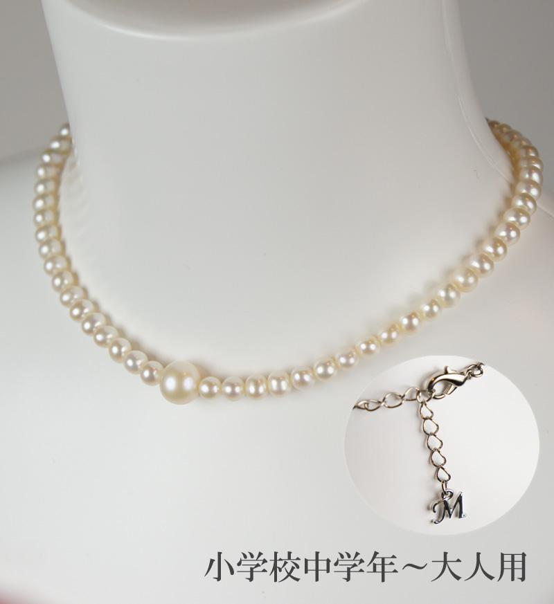 淡水真珠ネックレス「ミューズ」42cm L0002