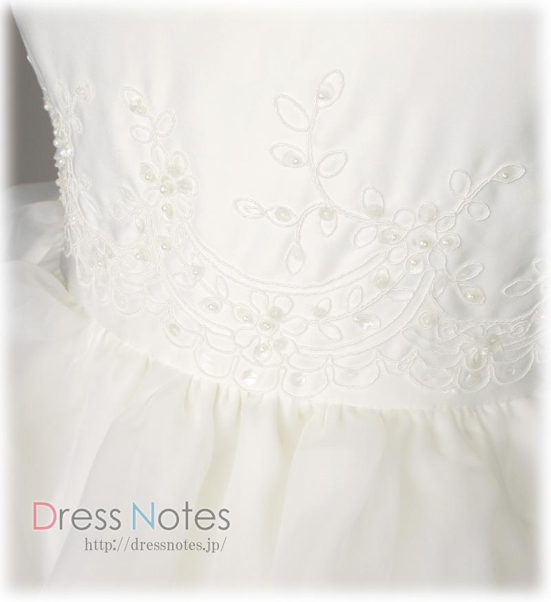 子供ドレス「アルコ・ミディアム」パールホワイト G8012-1