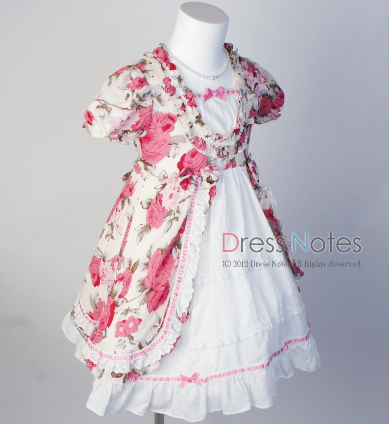 子供ドレス「マズルカ」 B1016-3