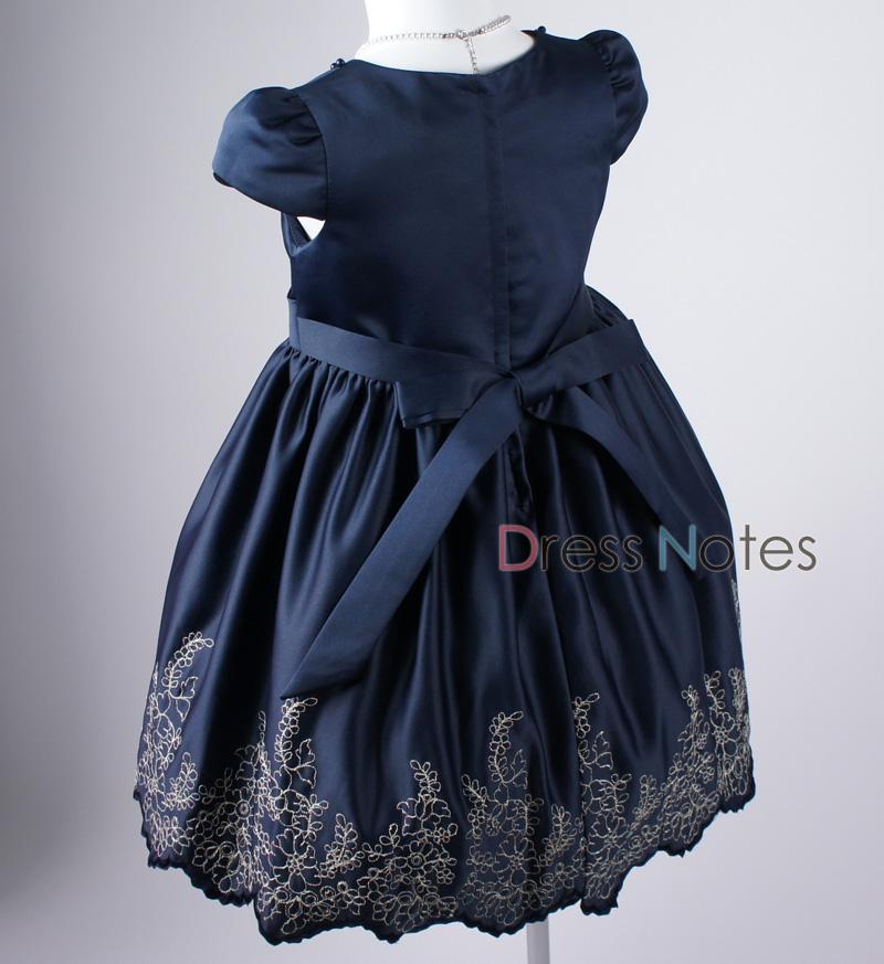 子供ドレス「マスカレード」ネイビー D8020-6