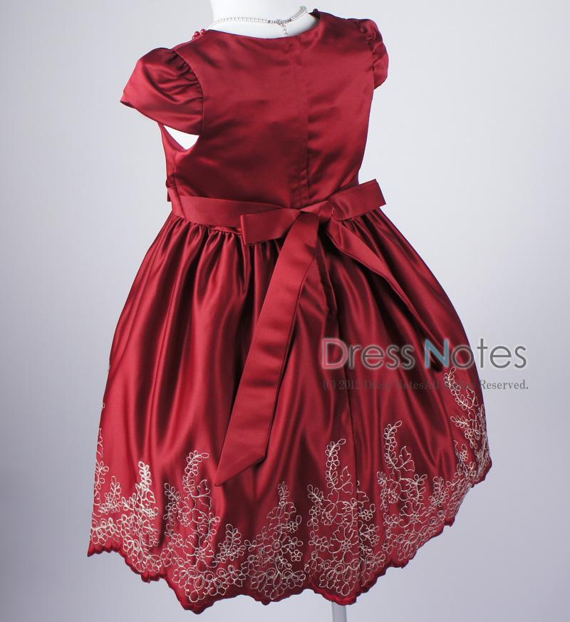 子供ドレス「マスカレード」ワイン D8021-5