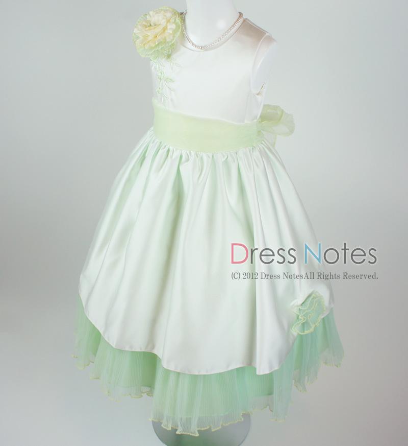 子供ドレス「ロンド」グリーン D8002-1