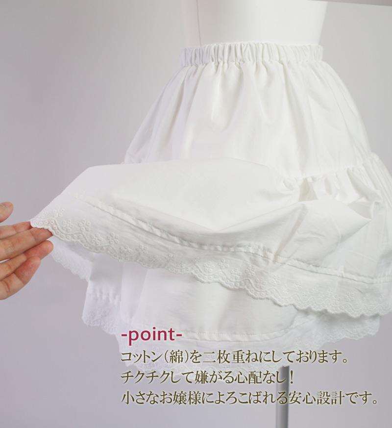 コットンパニエ(コットンワンピース用、コットンドレス用) J9001-1