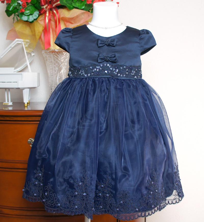 子供ドレス「コンモート」 F8007-1