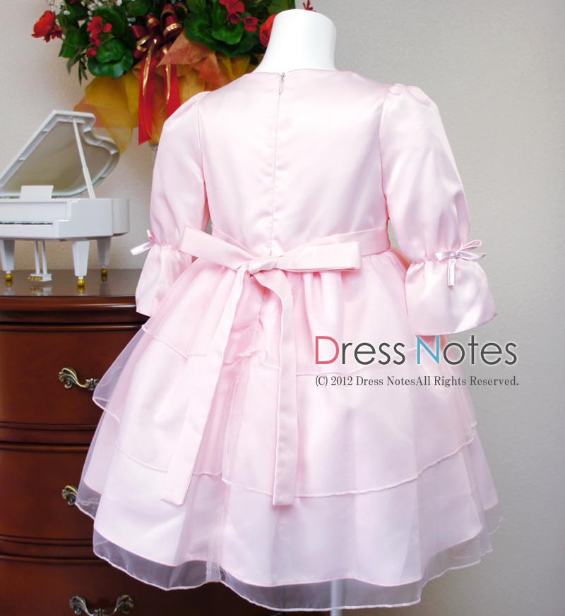 子供ドレス「メレンゲ」ピンク A8004-5