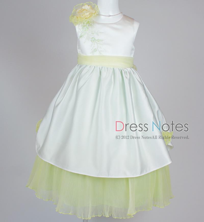 子供ドレス「ロンド」イエロー D8003-1