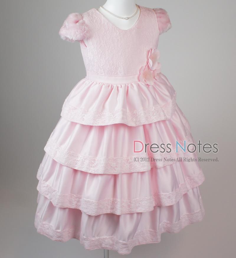 子供ドレス「バラード」ピンク D8019-1