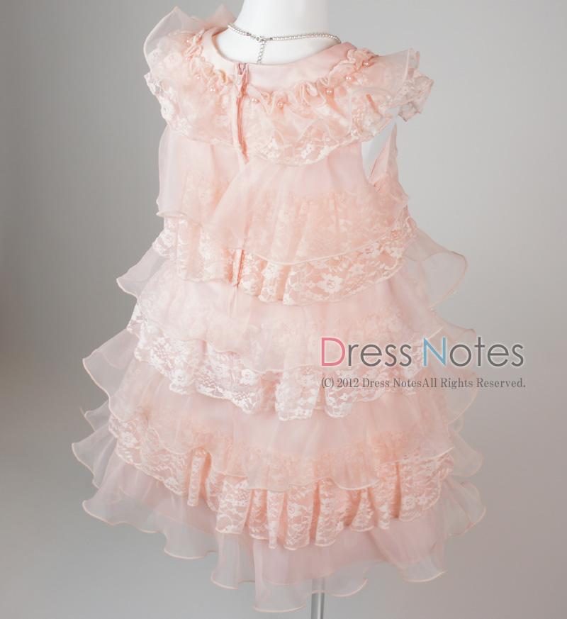 子供ドレス「クリスティーヌ」 D8017-6