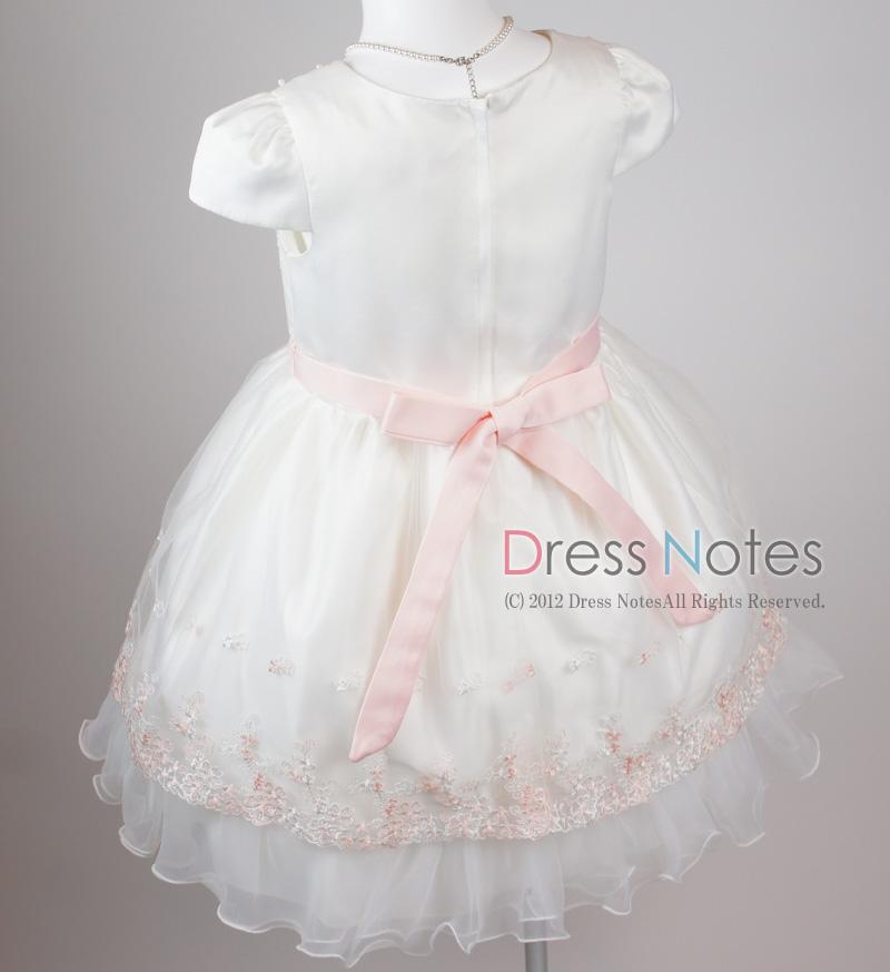 子供ドレス「ティファニー」 D8015-5